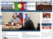 Официальный сайт НС РД  — Главная страница портала НС РД