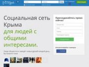 Доска объявлений Крыма | Социальная сеть Крыма