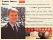Юридические услуги г. Спас-Клепики 8 (05) 186-33-9