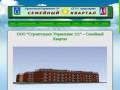 Продажа квартир в Батайске от застройщика. Узнайте больше тут! (Россия, Нижегородская область, Нижний Новгород)