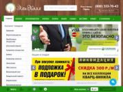 Искусственная трава. Интернет-магазин Perm.Elhall.ru. (Россия, Нижегородская область, Нижний Новгород)