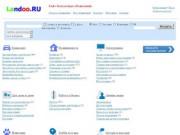 Доска бесплатных объявлений по респ.Дагестан. (Россия, Дагестан, Махачкала)