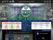 Официальный сайт спортивного клуба «Горняк» г.Учалы