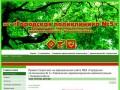 Приветствуем вас на официальном сайте МБУ «Городская поликлиника № 5» Управления здравоохранения