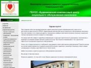 """Информация о ГБУСО """"Комплексный центр социального обслуживания населения г.Буденновска&quot"""