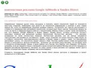 Агентство Интернет Рекламы Симад (Россия, Московская область, Москва)