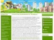 Земельные участки, продажа земельных участков, участки под строительство дома