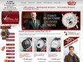 Копии Часов | Купить Швейцарские Часы