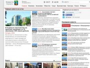 Barnaul-news.net