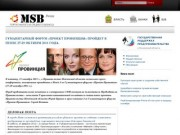 Портал малого и среднего бизнеса Пензенской области