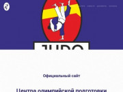 Центр Олимпийской Подготовки МО Лабинский район