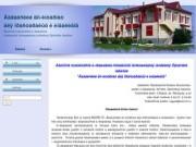 Сайт автономного стационарного учреждения социального обслуживания населения Тюменской области