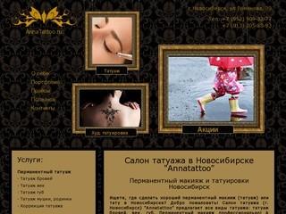 Татуаж в Новосибирске, Салон татуажа