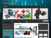 03COMPIK | Скорая помощь Вашему компьютеру и ноутбуку в Самаре, ремонт и обслуживание компьютера