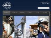 Компания «Сириус Тагил», город Нижний Тагил. Главная страница.