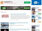 News24tv.ru