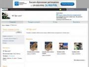 """ЧП """"Дог-сити"""" - услуги по стрижке и триммингу собак (Самара, ул. Дыбенко, 30, офис 1)"""