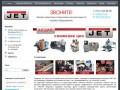 Продажа деревообрабатывающих и металлообрабатывающих станков JET. (Россия, Тюменская область, Тюмень)