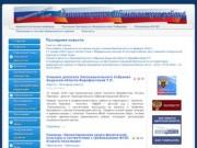 Официальный сайт Шимановска
