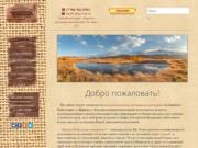 Алтайское Родословие - составление родословной, оформление генеалогического древа, архивный поиск