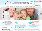 Стоматологические услуги (Россия, Удмуртия, Ижевск)