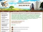 Управляющая компания жкх, эксплуатация жилых домов, жилищно коммунальные услуги