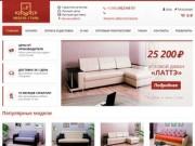 Интернет-магазин мягкой мебели Мебель-Стиль (Россия, Ярославская область, Ярославль)