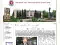 Официальный сайт Звенигородки