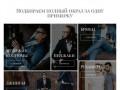 Мужские костюмы (44-66 размеры) в Саратове. Поможем подобрать образ. (Россия, Нижегородская область, Нижний Новгород)