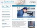 Сантехнические услуги в Новосибирске - Сантехнические работы в Новосибирске