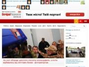 Сучасний портал Черкас - газета «Вечірні Черкаси»