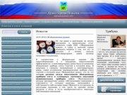 Официальный сайт Думы города Покачи