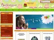 Интернет-магазин детской одежды (Россия, Тюменская область, Салехард)