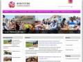 Astmol.ru — Агентство по делам молодежи Астраханской области