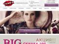 Салон красоты Дали в Москве: высокое качество по приемлемым ценам!