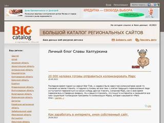Личный блог Славы Халтуркина (город Уфа, Башкортостан)