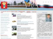Adm-ussuriisk.ru