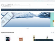 Сайт-магазин косметики и кремов Pulanna, купить крем для кожи,лица.