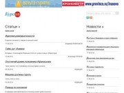 Cursiv.ru