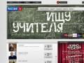 Видеозапись телепередачи, посвящённой городу Кирову, из цикла «Письма из провинции» на телеканале «Культура»