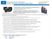 Coslіght (Новосибирское представительство компании) производство и поставка промышленных стационарных герметизированных аккумуляторов Coslіght Technology Іnternatіonal Group Lіmіted (г.Новосибирск, ул.Крылова, 38, Тел.: +7 913-904-2400)
