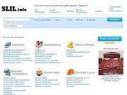 Сайт бесплатных объявлений в Йошкар-Оле (Марий Эл, г. Йошкар-Ола)