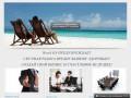Сайт для тех, кто хочет начать свой бизнес