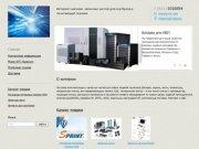 ИП Сивков А.С. - Интернет магазин запасных частей для ноутбуков и печатающей техники.