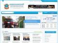 """""""Николаевский Обозреватель"""" - первое Николаевское независимое интернет - издание которое выходит с 2011 года."""