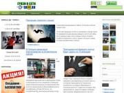 Грязи в сети - информационно-развлекательный портал города Грязи Липецкой области