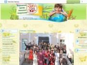 Жирновский Центр детского творчества