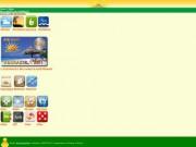 AMRA.TV- развлекательный портал Абхазии (ЗАО «АбхазМедиа») - Сухум