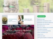 Сайт о бизнес-идеях в 2019 году (Украина, Киевская область, Киев)