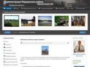 Официальный сайт администрации Моршанского района - Моршанский район